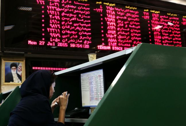 All TSE Indices Down on Sunday Trading