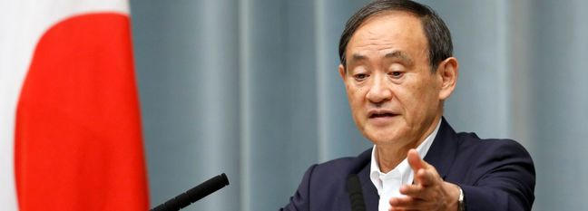 Japan Won't Join US Coalition for Mideast