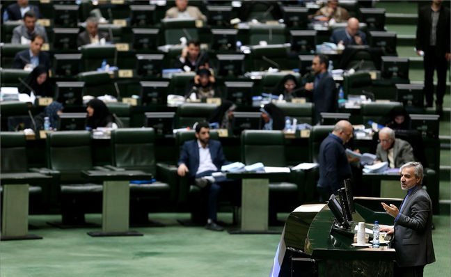 Iranian MPs Approve Budget Financial Measures