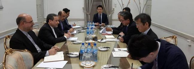 Political Consultations With Japan