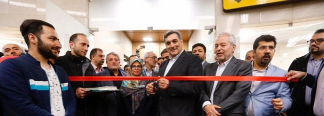 Tehran Metro Line 7 Reopens