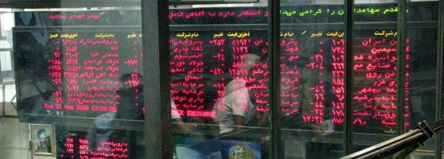 Tehran Stocks Tumble in Wake of Foreign Exchange Volatility
