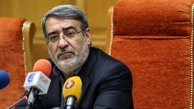 Iran election results to be announced all at once: Interior minister