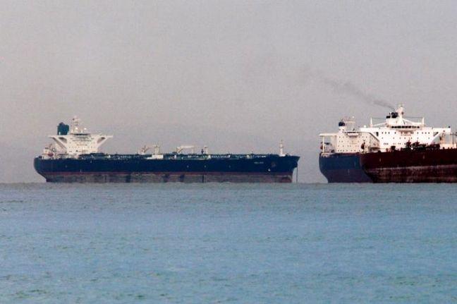 Iranian Crude Oil at $53 Per Barrel