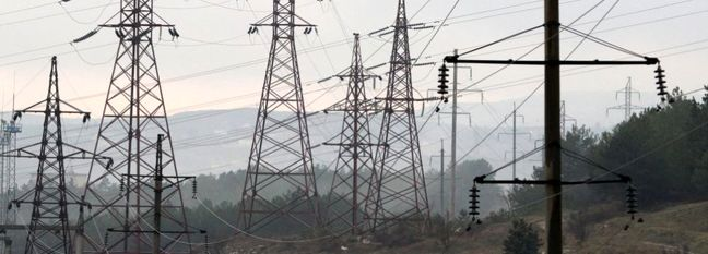 Electricity PPI Inflation at Record High