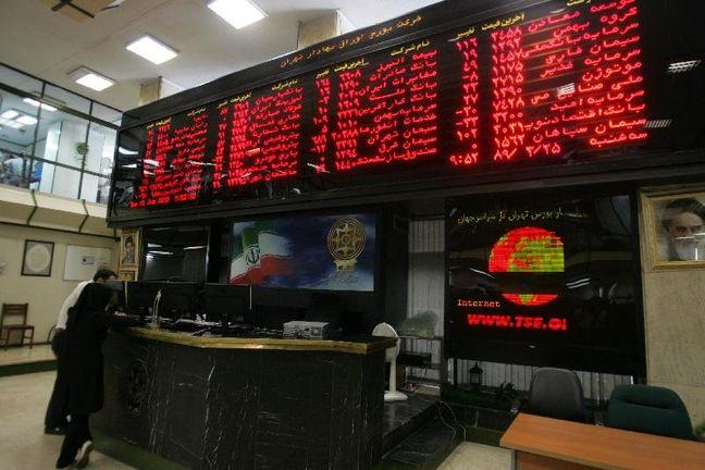 TSE Benchmark Down 0.27% in Saturday Trade