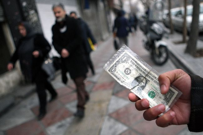 Iran Government Unifies Foreign Exchange Rates