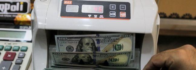 Nima Forex Rates Rise