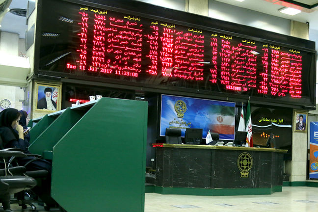 Tehran Stocks Make Record Gains to Stand at All-Time Highs