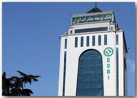 EDB has brokerage ties with 105 foreign banks