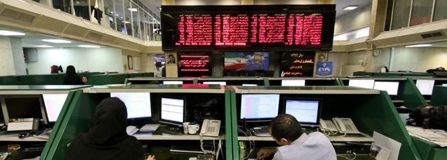 Tehran Stocks Reverse Course to End Lower
