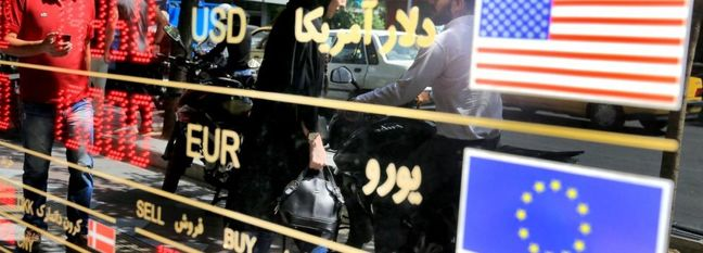 Iranian Exchange Bureaus Called to Register With Regulated Currency Market