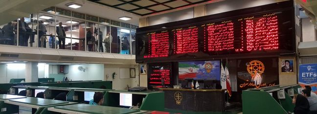 Tehran Stocks Tumble