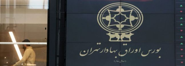 Tehran Stocks Get Out of the Rut