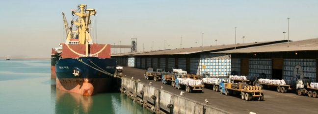 Iranian Commercial Ports Operations Surge by 2.6%