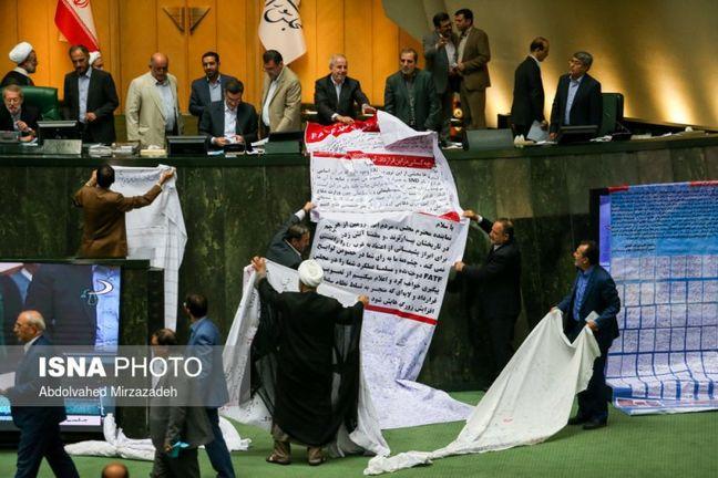 Majlis Defers CFT Bill Decision
