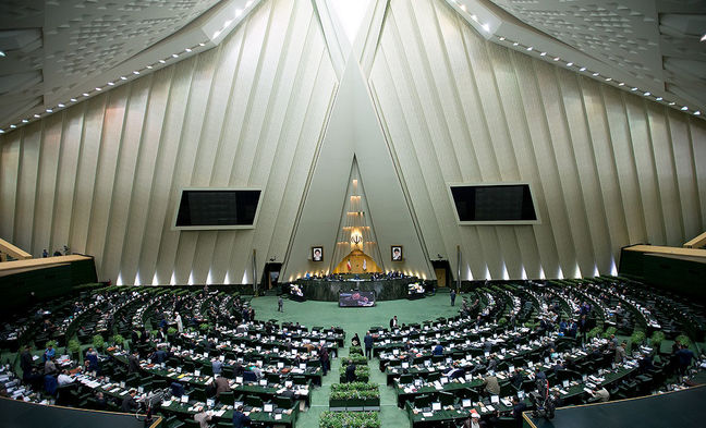 Iran Parliament's Commission Approves CFT Measure