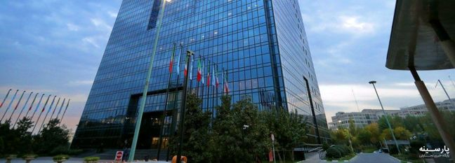 Top Council Extends Central Bank of Iran's Forex Mandate
