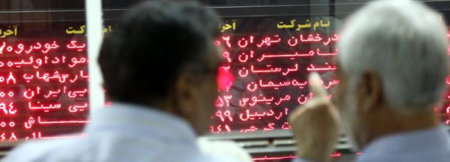 Iranian SMEs Financial Reports Boost Share Value