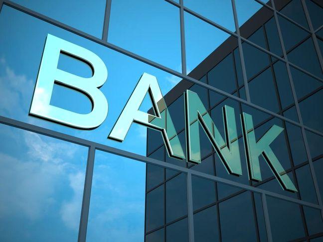 Iranian Lawmakers Start Scrutinizing Banking Reform Bill