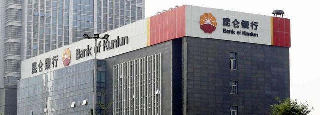 China's Bank of Kunlun Restores Iran Ties But US Restrictions Hang On