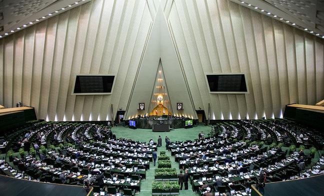 FATF Back on Iran Parliament's Agenda