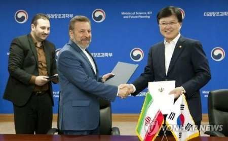 Iran, South Korea to develop IT cooperation