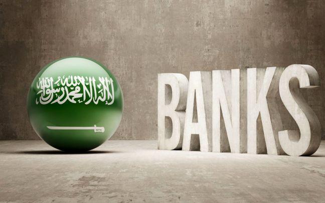Saudi Arabia Seen Stepping Up Fight Against Bank Cash Crunch
