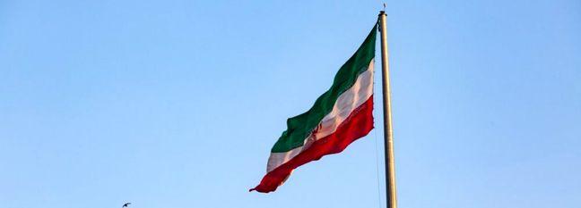 Iran Slips in Corruption Perception Index