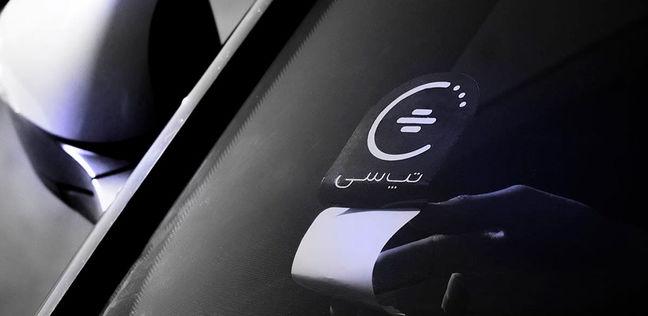 Massive Data Leak Hits Ride-Hailing Firm in Iran