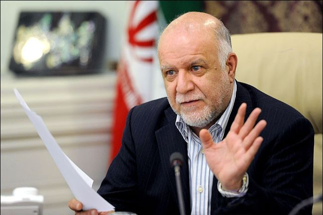 Iran Oil Ministry Priorities for 2017-21 Outlined