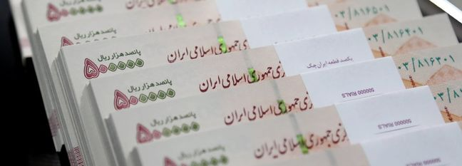 Iran: Rial Revaluation Issue Returns