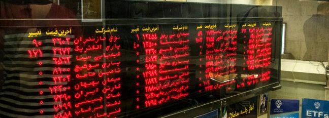 Tehran Stock Exchange Closes Higher on Tuesday