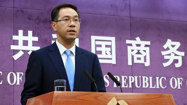 China Says Will Maintain Normal Relations With Iran