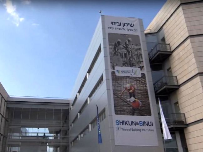 Israel police questioning more officials in Shikun bribery probe