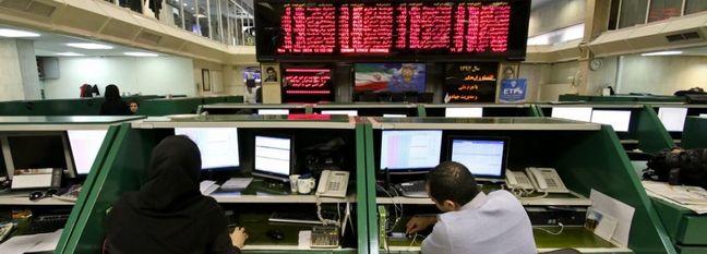 Tehran Stocks Fall Amid Sell-Off Rush
