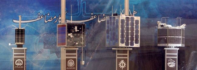 Satellite Zafar Ready for Launch