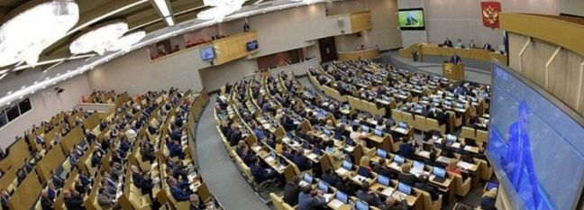 Duma Endorses Iran-EEU Free Trade Zone Deal