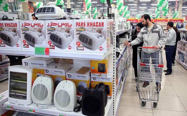 Iranian economy improving: IMF concluding statement