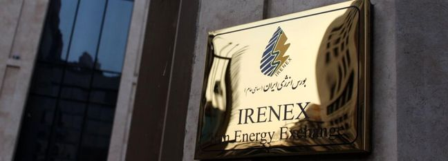 Gasoline Offer in Iran Energy Exchange