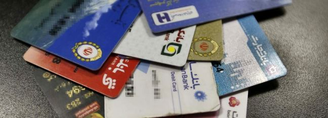 Credit Card Share Lingers