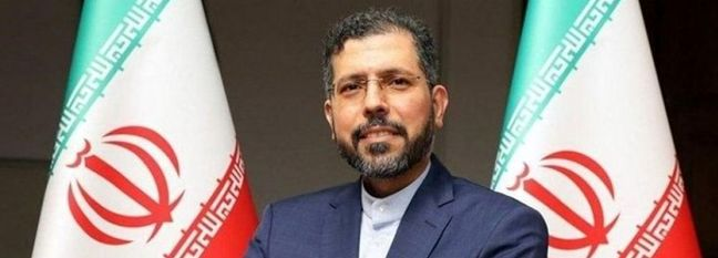 Iran Foreign Ministry Appoints New Spokesman