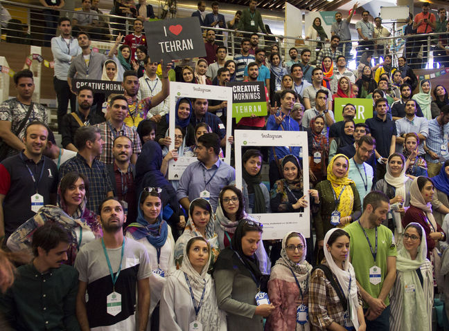 Iran's Inotex 2018 Abuzz With Blooming Startups