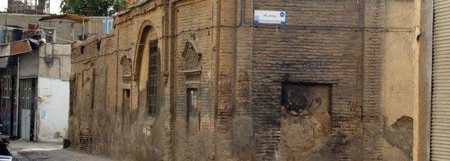 4.5m Living in Tehran's Decrepit Suburbs
