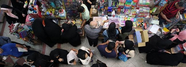 Rich-Poor Inflation Gap Narrows in Iran