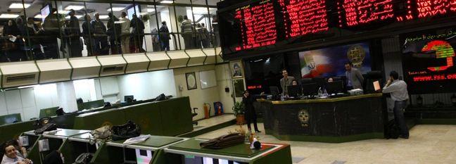 Tehran Stock Exchange Ends Trade 0.2% Higher