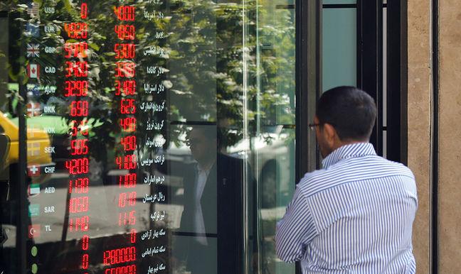 Tehran Currency Market: USD Bearish as CBI Measures Sink In