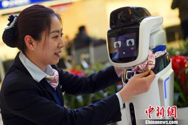 China's Got a Huge Artificial Intelligence Plan