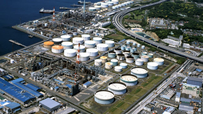 Japan to Toe US Line, Stop Iranian Oil Imports