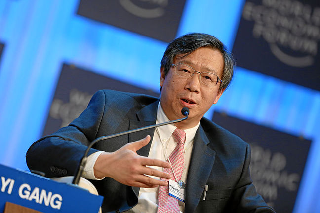 China's trade imbalance with U.S. a long-term problem, says central bank governor: Caixin